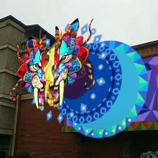 AR Tiger Mural