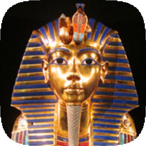 Egyptian Filter