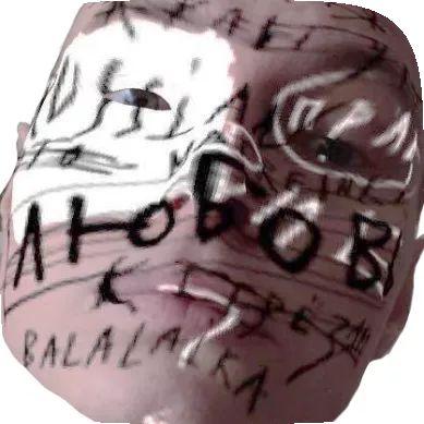 Face Sign AR
